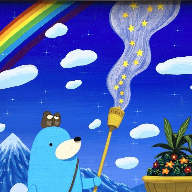 HH-original-rainbowday